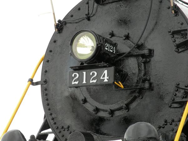 DSCN1149