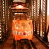 Lionel  Swing bridge and Skytop