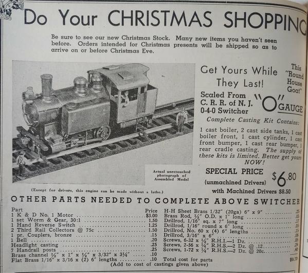 Hobby Craft stores 1936 MC Dec