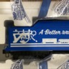 Lionel 2031660 Conrail T1 Auxiliary Water Tender (2)