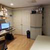 WorkSpace N5