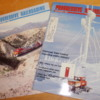 Progressive Railroading Mag Oct & Dec 1990