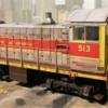 EL 513 L S4 BEN 21  (8)