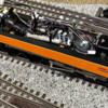 Eric's train