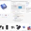 Screenshot_2018-09-03 1PC 5PCS 10PCS 4 0F (Farad) 5 5V Combined Supercapacitor Ultracapacitor eBay