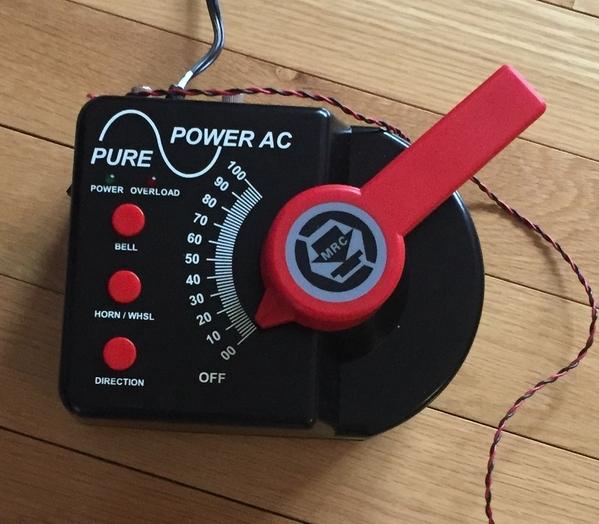 MRC pure power