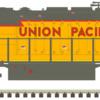 Union Pacific #1764 SD40-2 MTH_Atlas