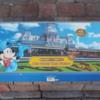 Disney HO Train Station