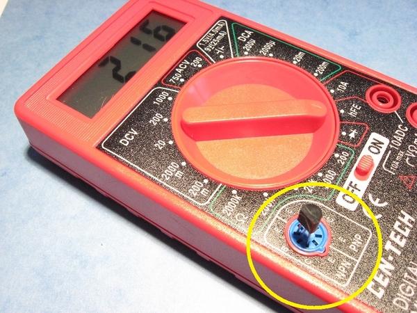 free HF meter hfe tester