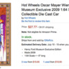 Oscar Mayer Wienermoble at the Henry Ford or Amazon