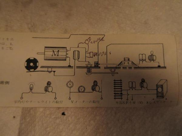 sound system parts 02