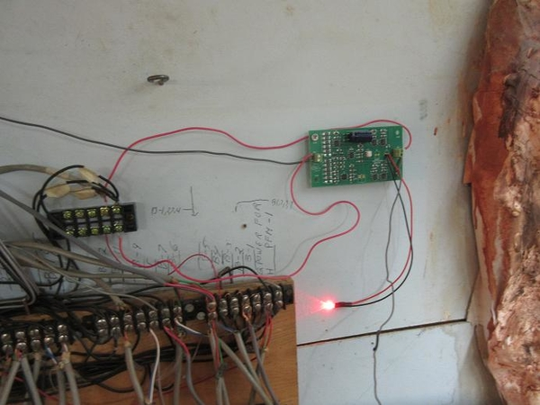 DCC onguard reverser,circuit breaker 02