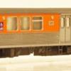 HO SCALE- Broad St Subway B-4 Car