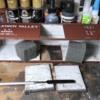 027946AA-4D6C-4070-BB9D-F8F380C63356