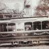 Trolley Richmond 1
