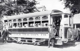 Patchogue Trolley [4)