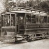 Charleston Traction Car 1