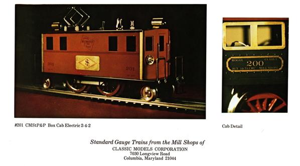 CMC 7, 1976 insert c