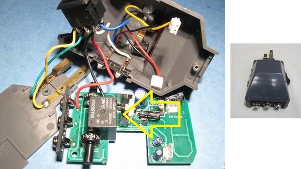 mth realtrax itad has an internal relay