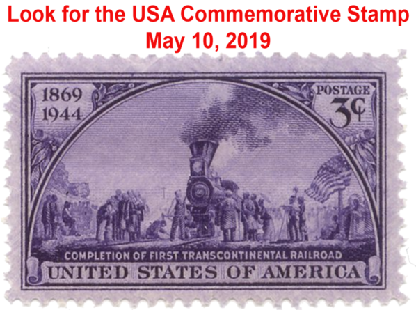 1 Commemorative Stamp