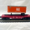CNJ 027 Flat Car with NH Trailer