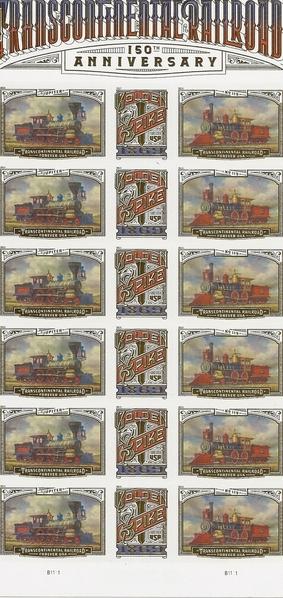 Stamps_GoldenSpike